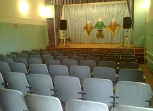 Степняковский сельский дом культуры