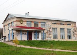 Кутузовский сельский дом культуры