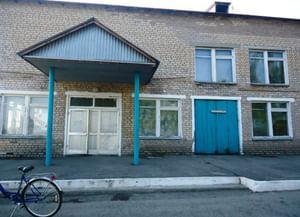 Калиновский сельский дом культуры