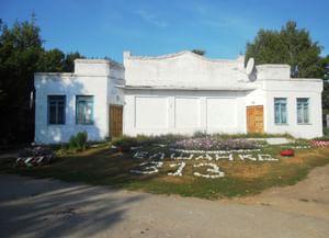 Елшанский сельский Дом культуры
