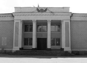 Дом культуры 30-летия ВЛКСМ