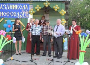 Бестужевский сельский дом культуры