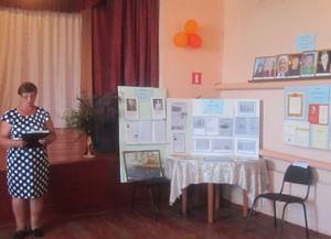 Давыдовский сельский Дом культуры
