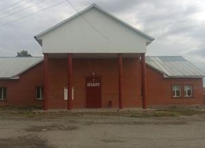 Сургутский сельский Дом культуры «Колос»