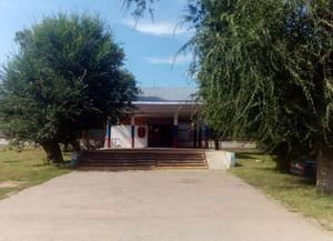 МБУК «Феникс» с.п. Черновский