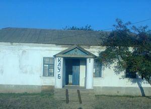 Чеховский сельский клуб