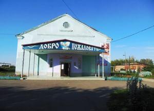 Молодежный культурно-досуговый центр «Феникс»