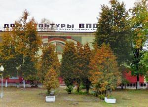 Дом культуры «Хорлово»