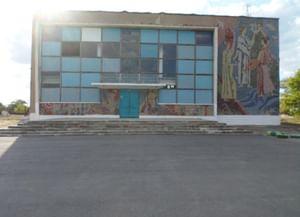 Березовский Дом культуры
