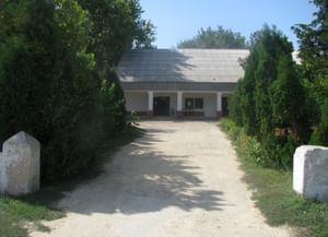 Чернышевский Дом культуры