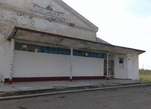 Пятихатский сельский клуб