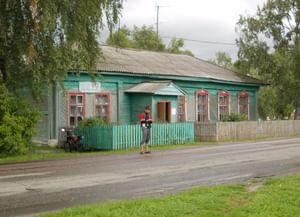 Клуб с. Крапивье