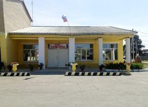 Студенецкий сельский дом культуры