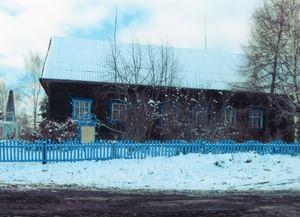 Звернихинский сельский дом культуры