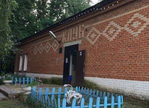 Тютьковский сельский клуб