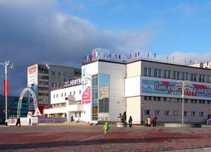 Центр культуры «Нефтяник»
