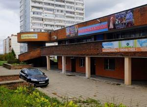 Дом культуры и молодежи города Пущино (зал «Вертикаль»)