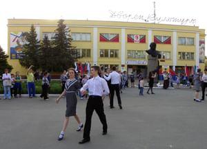 Дворец культуры им. В. В. Мейпариани