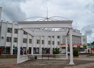 Межпоселенческий центр культуры, искусств и народного творчества Сакского района