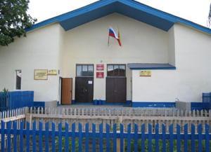 Шибылгинский сельский дом культуры