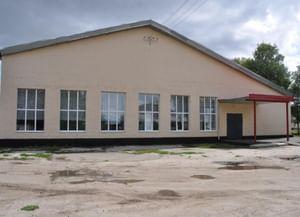 Пионерский сельский дом культуры