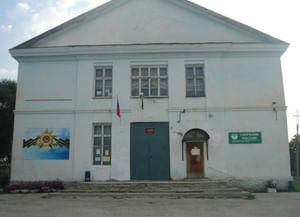 Новодевиченский сельский дом культуры