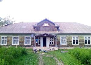 Черновский сельский клуб