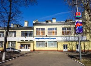 Центральный дворец культуры г. Ленинск-Кузнецкий