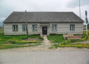 Страшевский сельский клуб