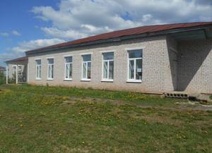 Расловский центральный дом культуры
