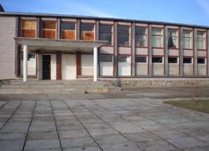Сусанинский сельский дом культуры