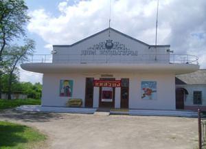 Хатукайский сельский дом культуры