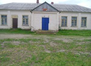 Саратовский сельский дом культуры