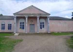 Красногвардейский сельский дом культуры