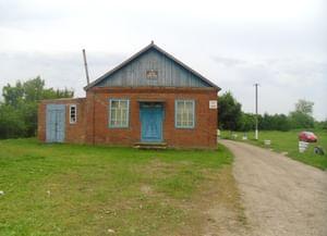 Еленовский сельский дом культуры
