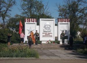 Чкаловский сельский дом культуры