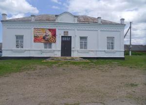 Верхненазаровский сельский дом культуры
