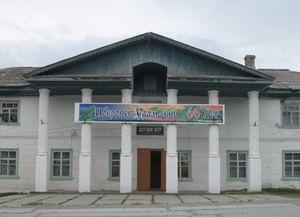 Клуб «Радуга»