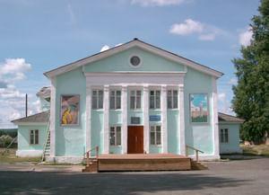 Детский юношеский досуговый центр «Ровесник»