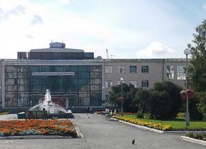 Дворец культуры «Современник»