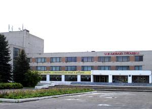 Тутаевский районный дворец культуры