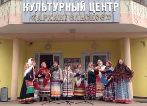Культурный центр «Архангельское»