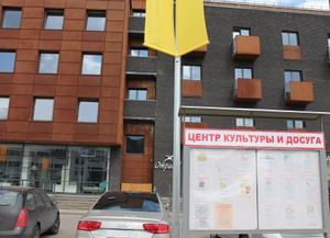 Центр культуры и досуга сельского поселения Отрадненское в поселке Отрадное