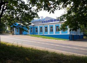 Чеховский городской дом культуры