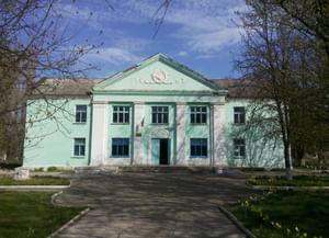 Новогригорьевский сельский дом культуры