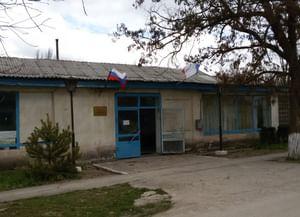 Лиственский сельский дом культуры