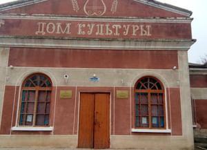 Зоркинский сельский дом культуры
