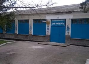 Косточковский сельский дом культуры