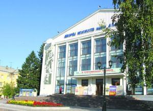 Государственный центр народного творчества Омской области