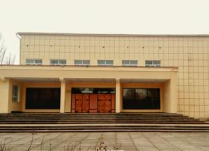 Нижнегорский районный дом культуры